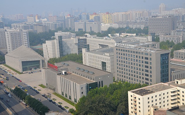 A CAS campus in Beijing, including the Institute of Microbiology (centre-right)