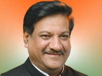 Minister Chavan speaks about science